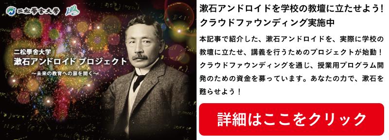 souseki_ban002