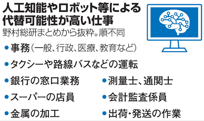 tsunemi3