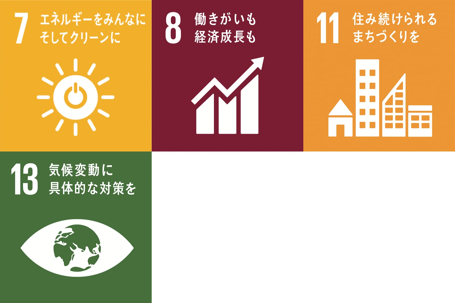 20190219_sdgs_renewable_energyinstitute_logo