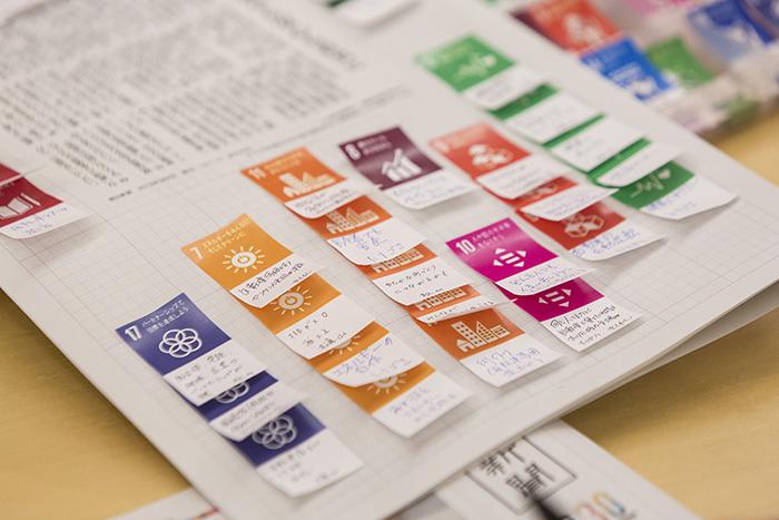 SDGs_ueda02