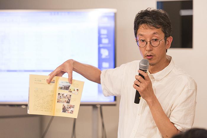SDGs_ueda05