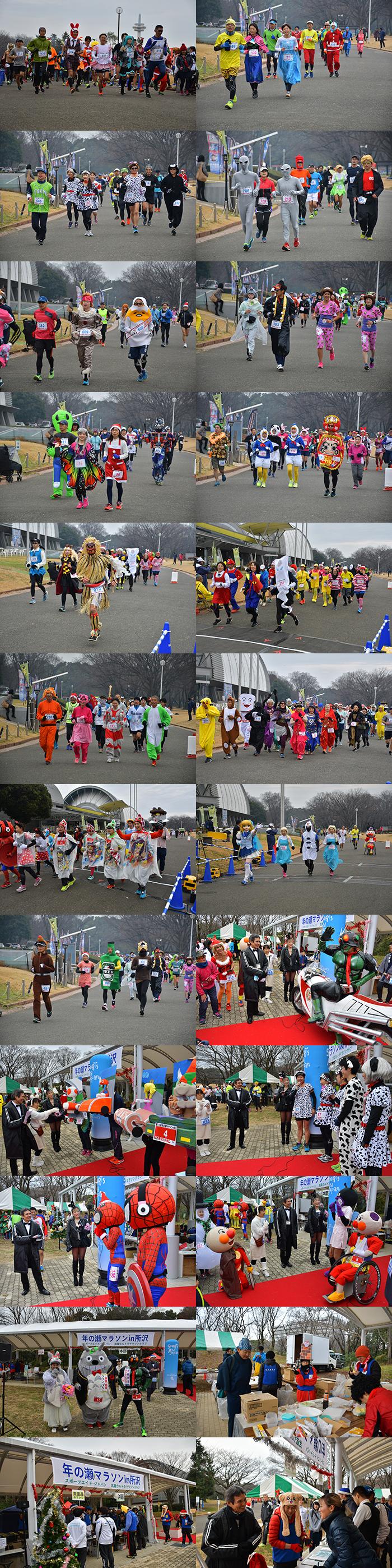 sdgs_sportsaid-japan00
