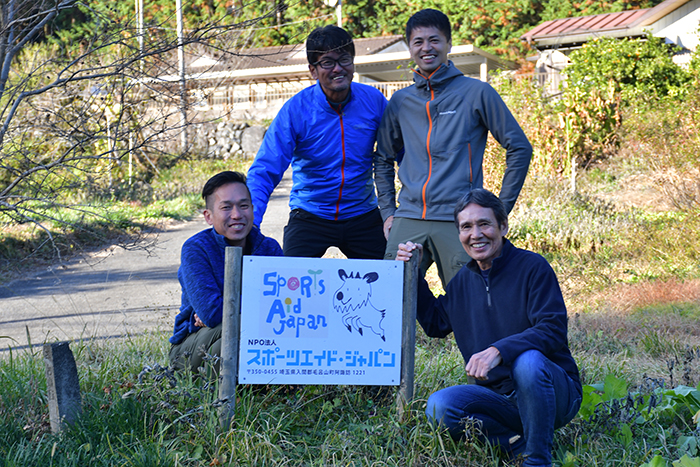 sdgs_sportsaid-japan05