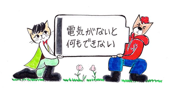yoshidatoshiyuki_column01_03