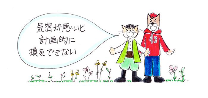 yoshidatoshiyuki_column01_05