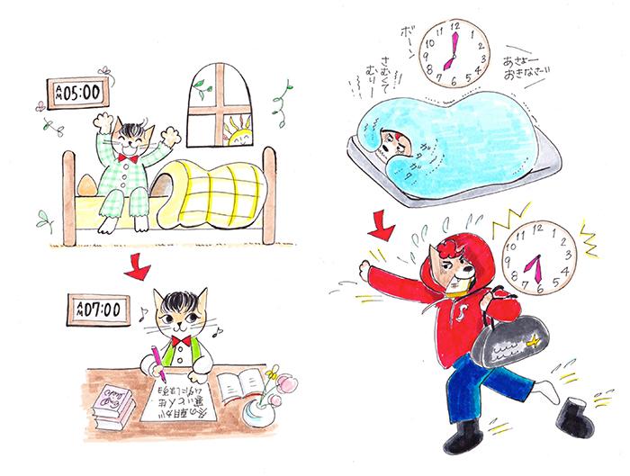 yoshidatoshiyuki_column01_06