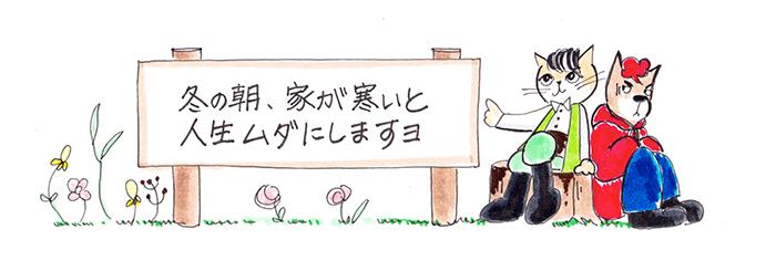 yoshidatoshiyuki_column01_07