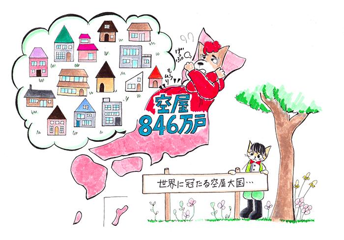 yoshidatoshiyuki_column01_08