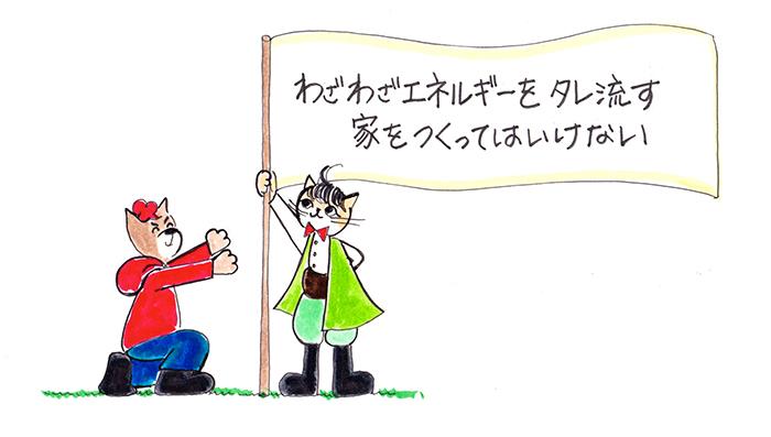 yoshidatoshiyuki_column01_10